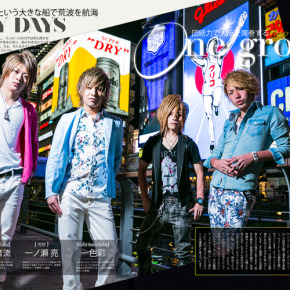 【雑誌連動企画】GROUP STORY 「ONE GROUP」